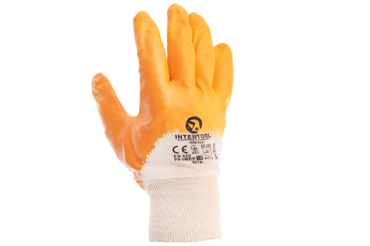 Перчатки Intertool - нитрил 9