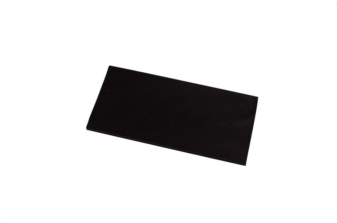 Стекло для сварочной маски Vita - С-2 52 х 102 мм