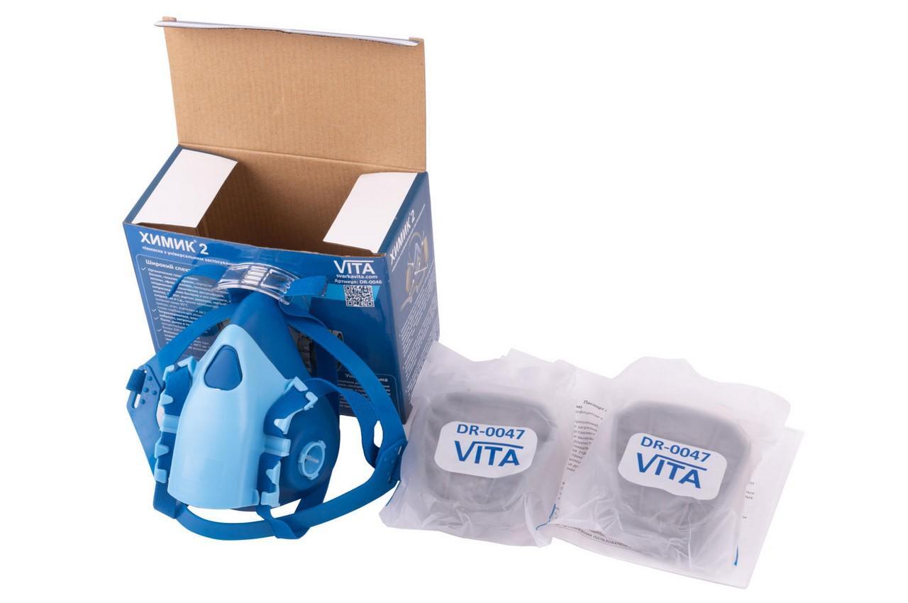 Респиратор Vita - Химик-2, с двумя химическими фильтрами (трапеция)