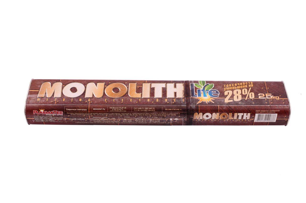 Электроды PlasmaTec - Monolith 3 мм х 4 шт. (РЦ)