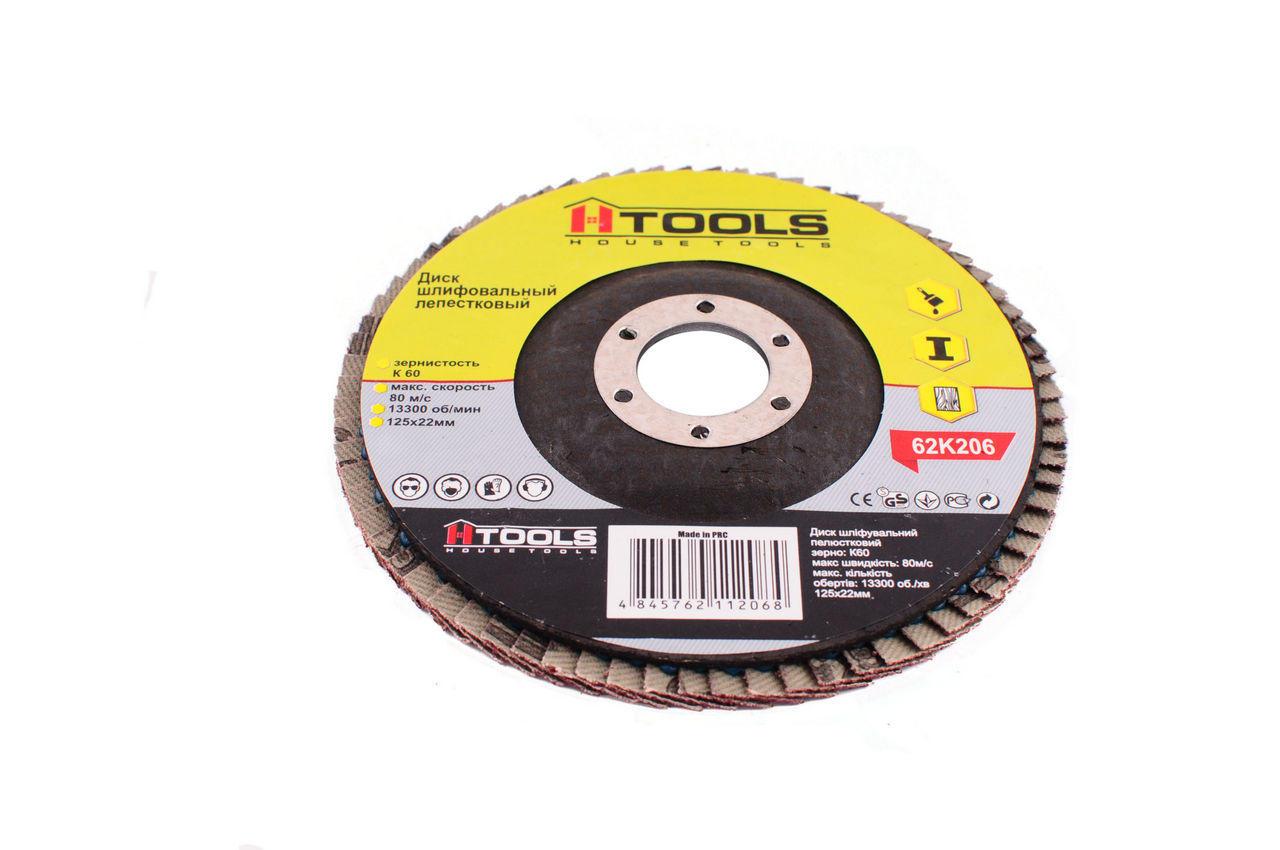 Круг лепестковый торцевой Housetools - 125 мм, Р100 прямой, 62K210