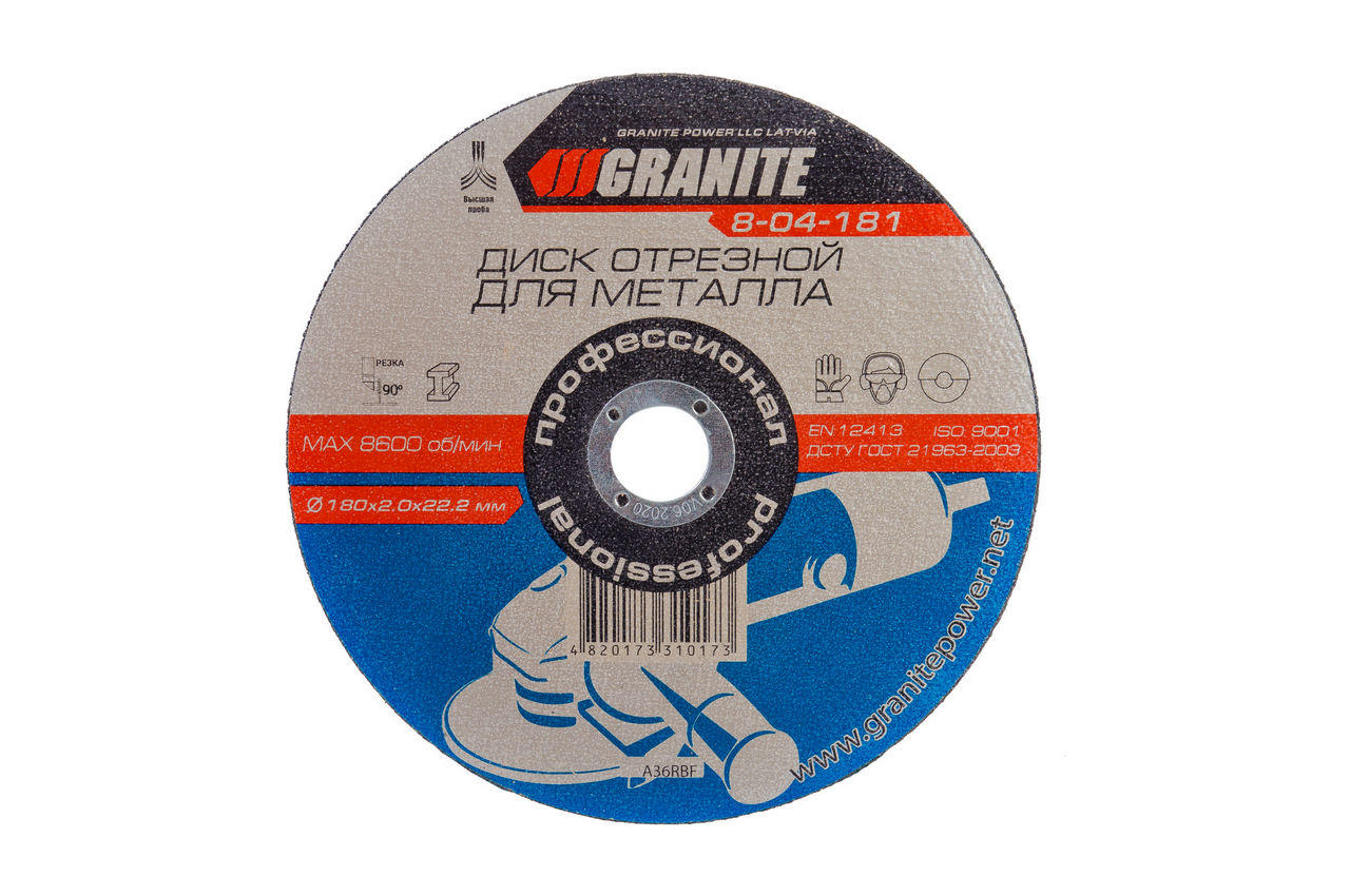 Круг отрезной по металлу Granite - 180 х 2,0 х 22,2 мм, 8-04-181