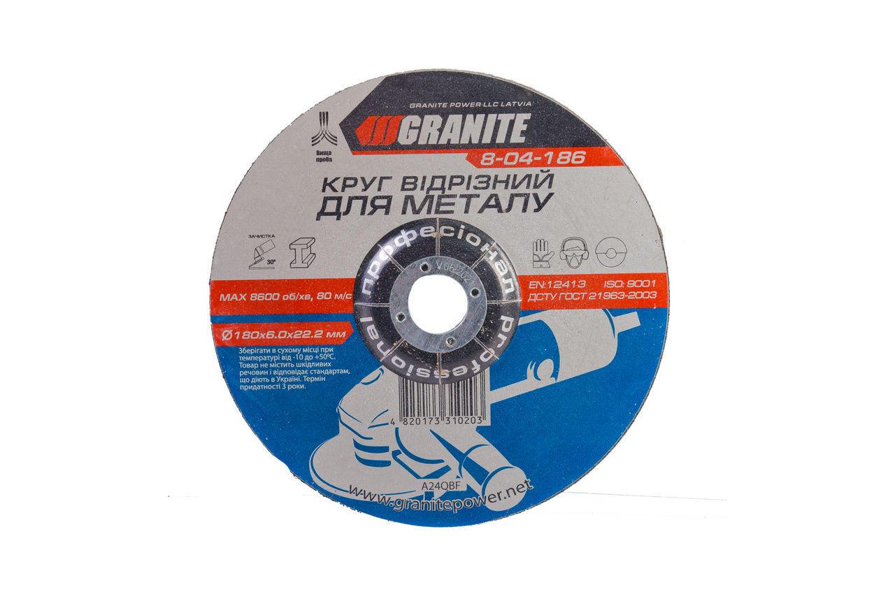 Круг зачистной Granite - 180 х 6,0 х 22,2 мм, 8-04-186