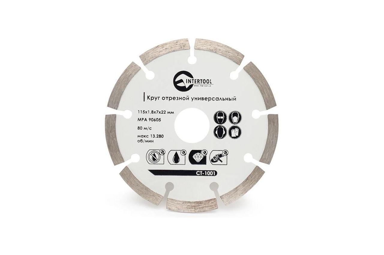 Диск алмазный Intertool - 115 мм, сегмент
