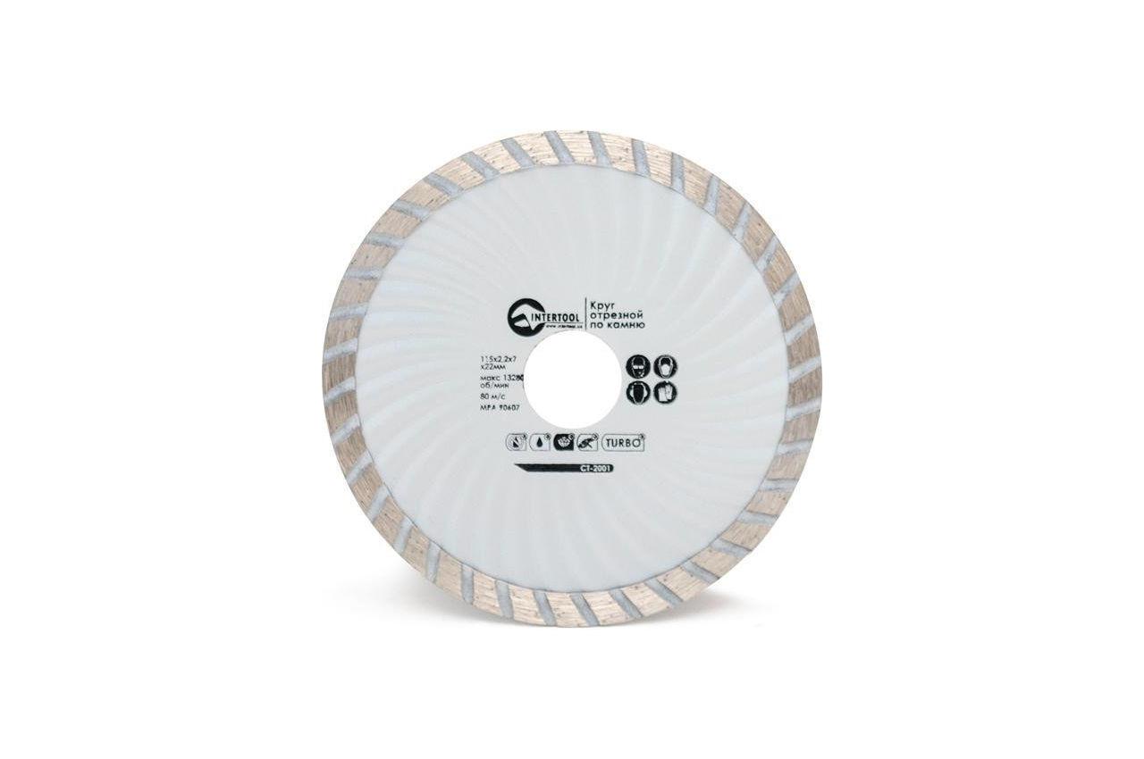 Диск алмазный Intertool - 115 мм, турбоволна