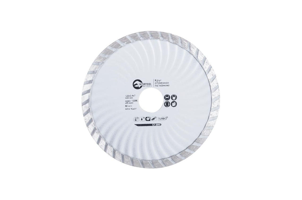 Диск алмазный Intertool - 125 мм, турбоволна