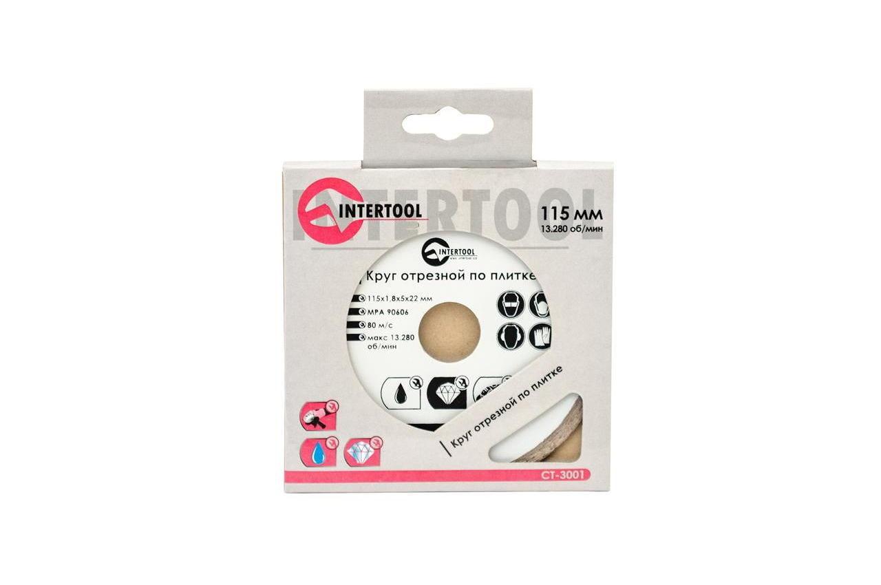 Диск алмазный Intertool - 115 мм, плитка