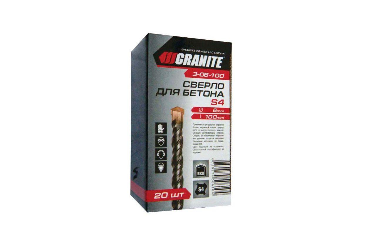 Сверло по бетону Granite - 6 х 100 мм