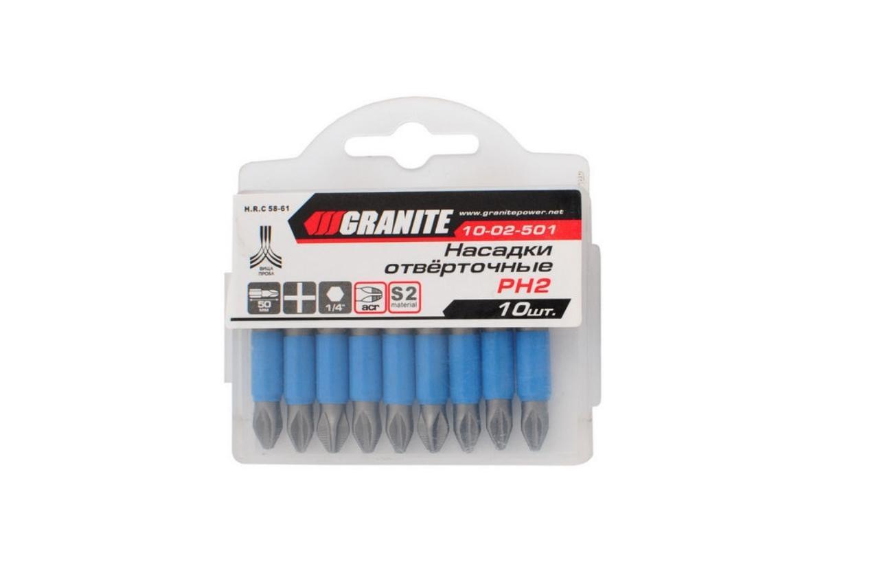 Бита Granite - PH2 х 50 мм (10 шт.)