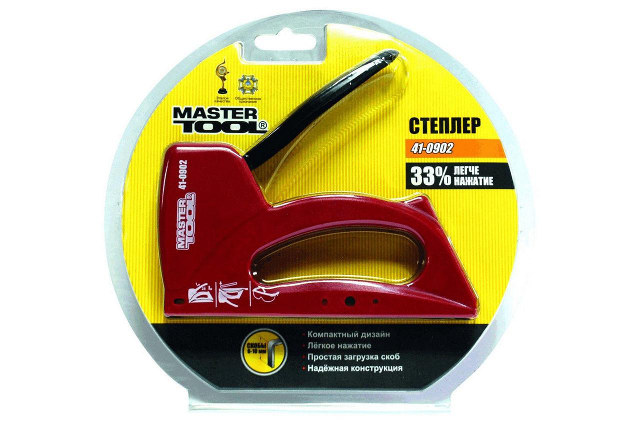 Степлер Mastertool - 6-10 мм, пластик