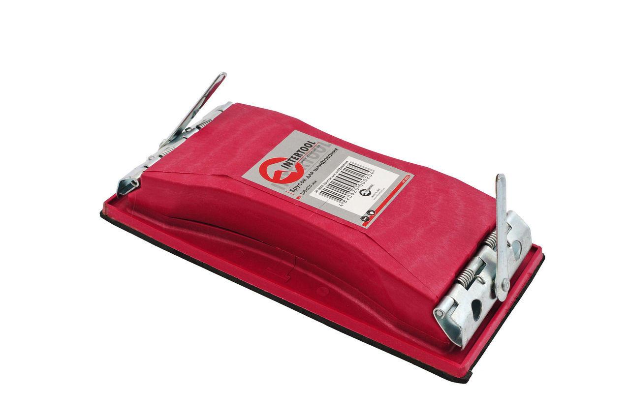 Брусок для шлифования Intertool - 85 х 165 мм