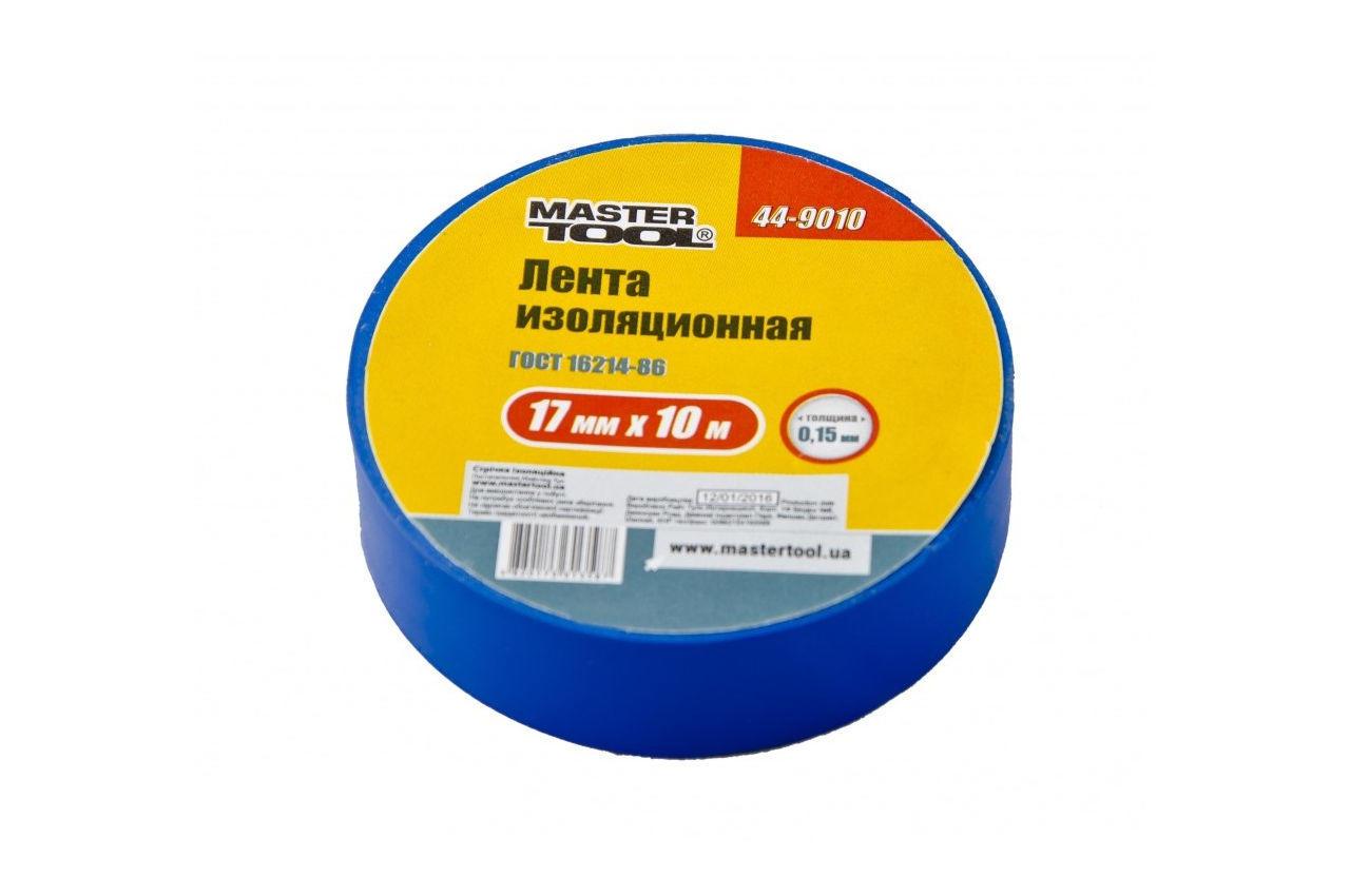 Лента изоляционная Mastertool - 10 м, синяя, 44-9010
