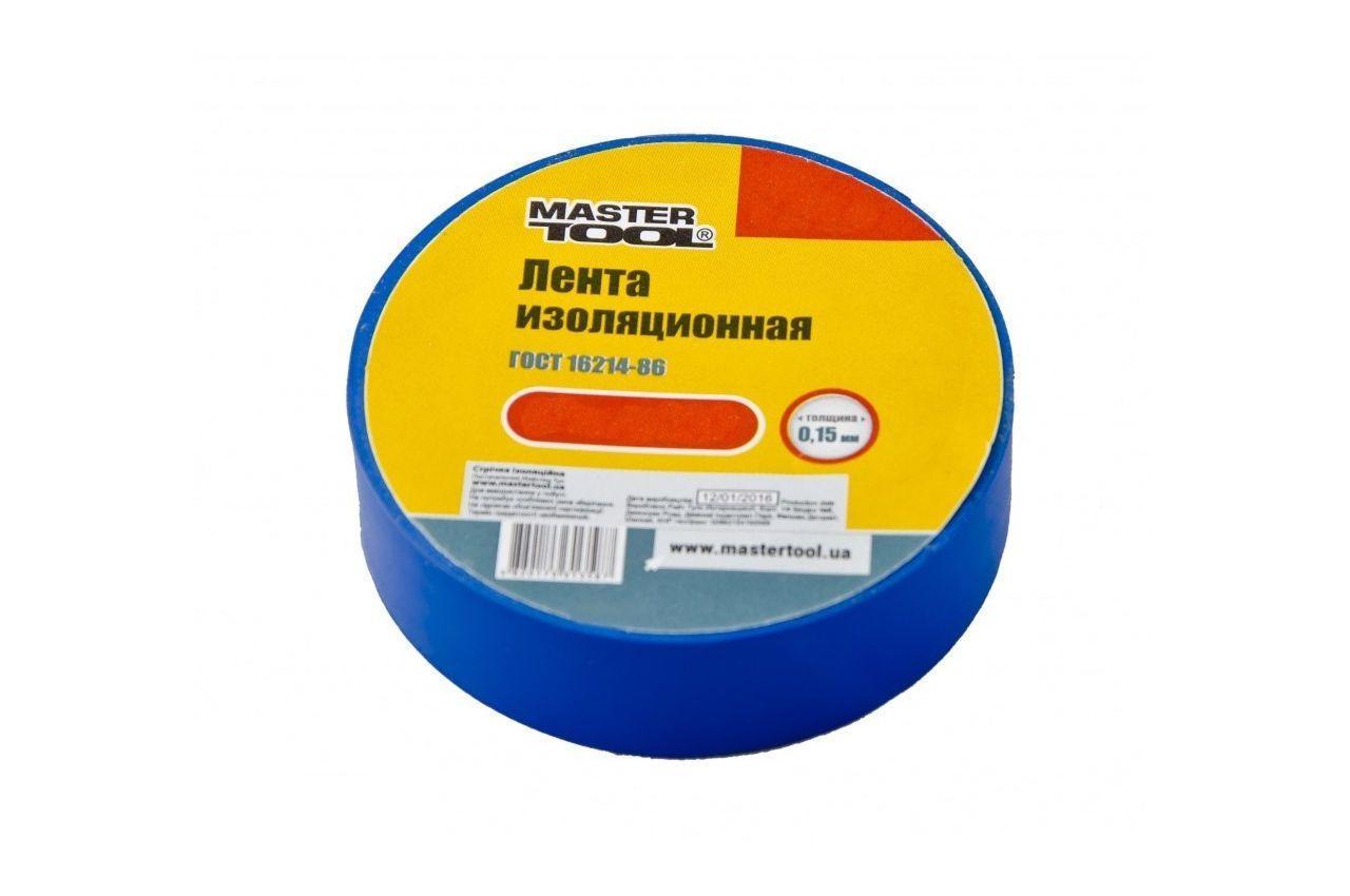 Лента изоляционная Mastertool - 15 м, синяя, 44-9015