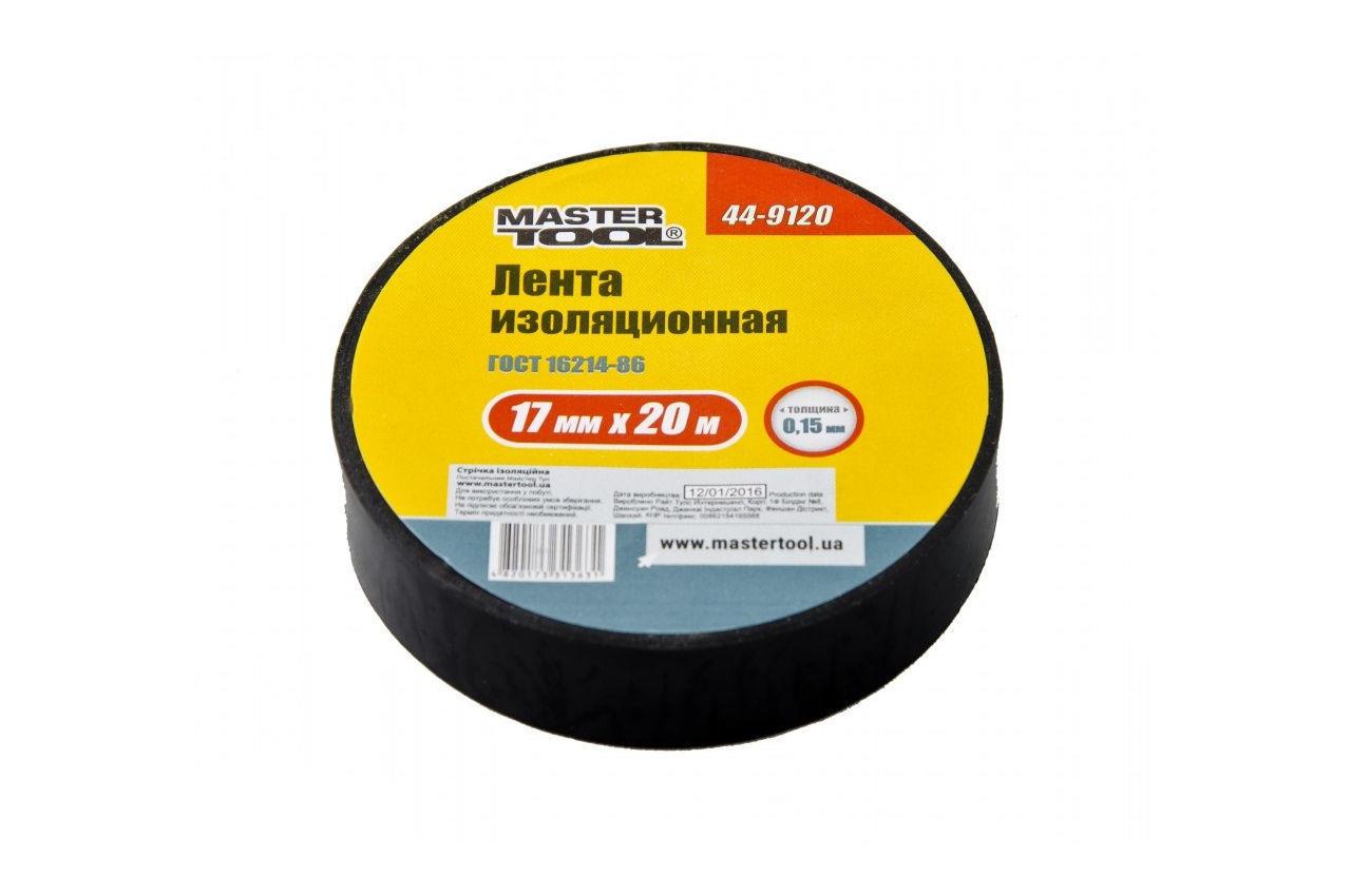 Лента изоляционная Mastertool - 20 м, черная, 44-9120