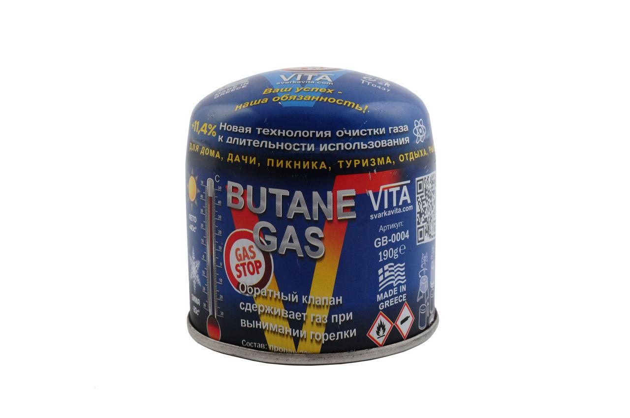 Газовый баллон Vita - 190 г, (бутан) с клапаном, GB-0004