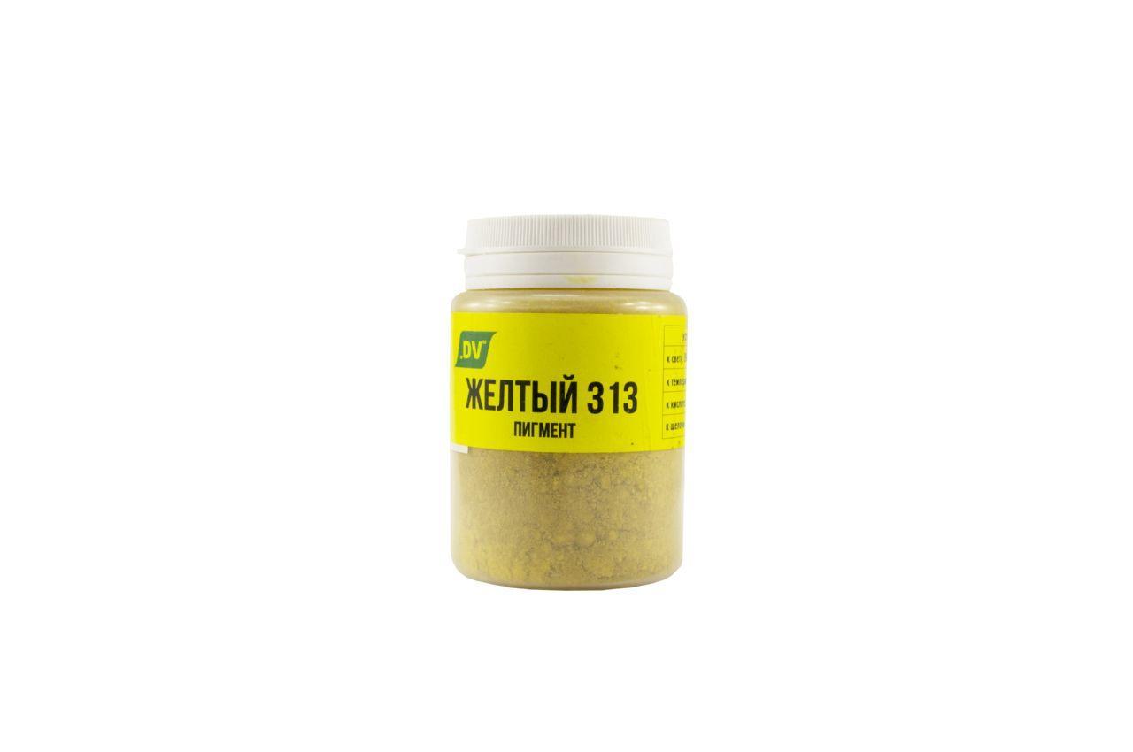 Пигмент DV - желтый (40 г), Х58