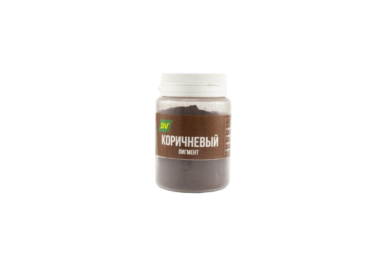Пигмент DV - коричневый (70 г), Х59