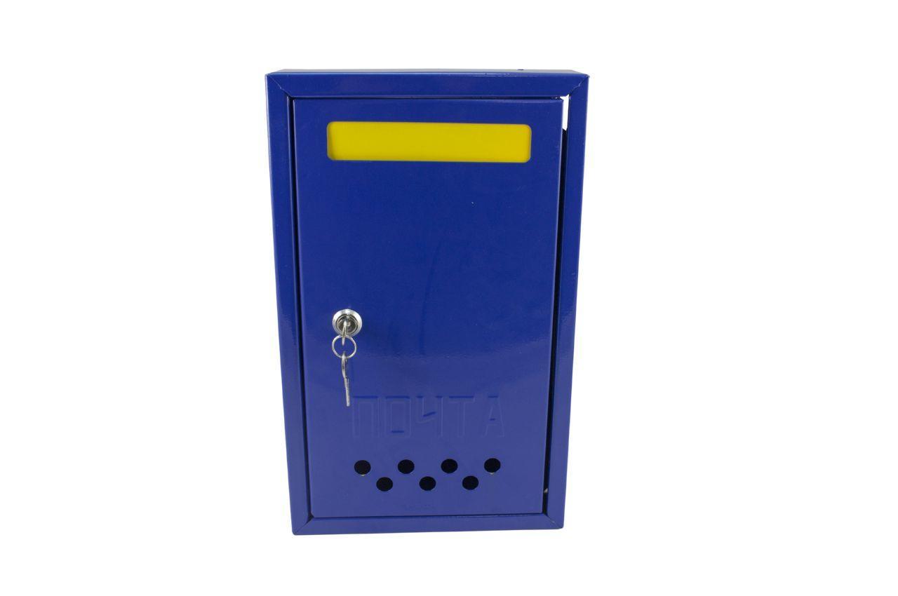 Почтовый ящик ТМЗ - прямой 700 х 120 х 60 мм (цветной)