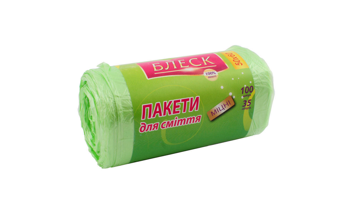 Пакеты для мусора Блеск - 35 л (100 шт.), ФР-00000734