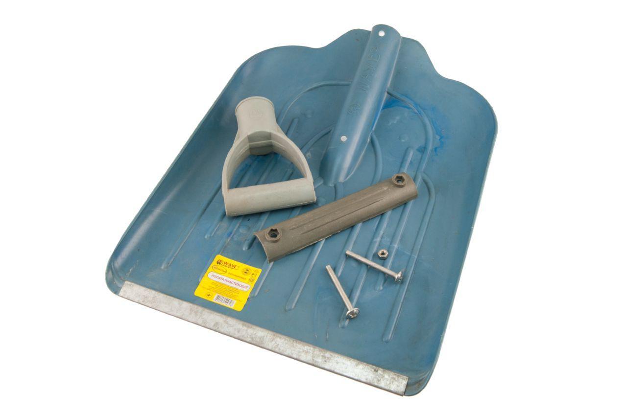 Лопата для снега Wave - 340 х 435 мм, без держака
