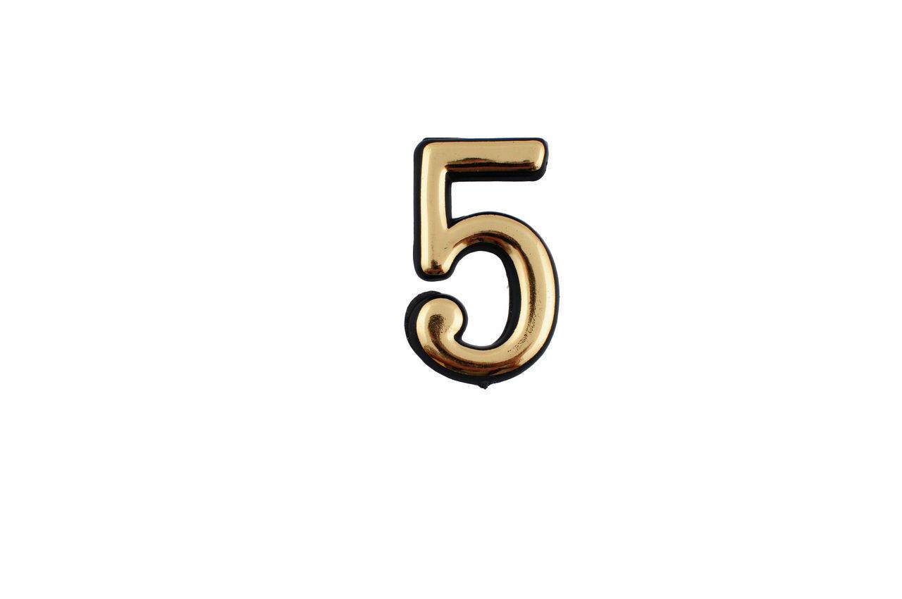 Номер дверной FZB - № 5 (маленький)