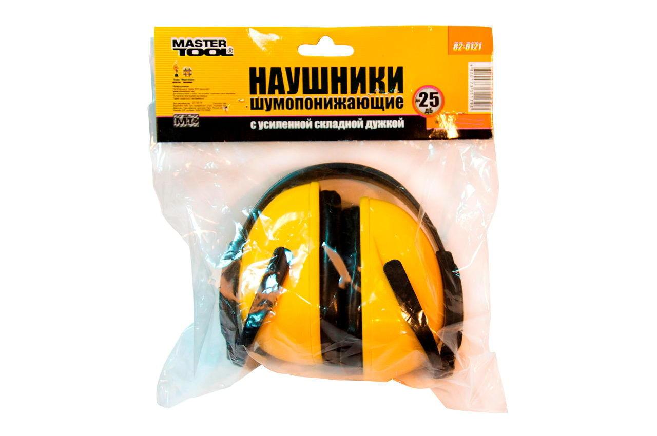 Наушники Mastertool - с пластмассовыми дужками 82-0121