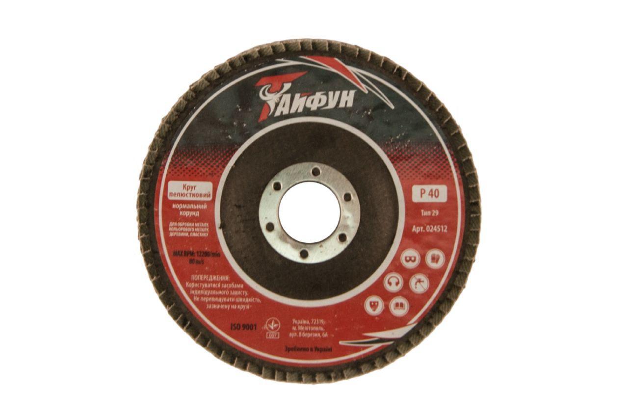 Круг лепестковый торцевой Тайфун - 125 мм, Р120 металл изогнутый