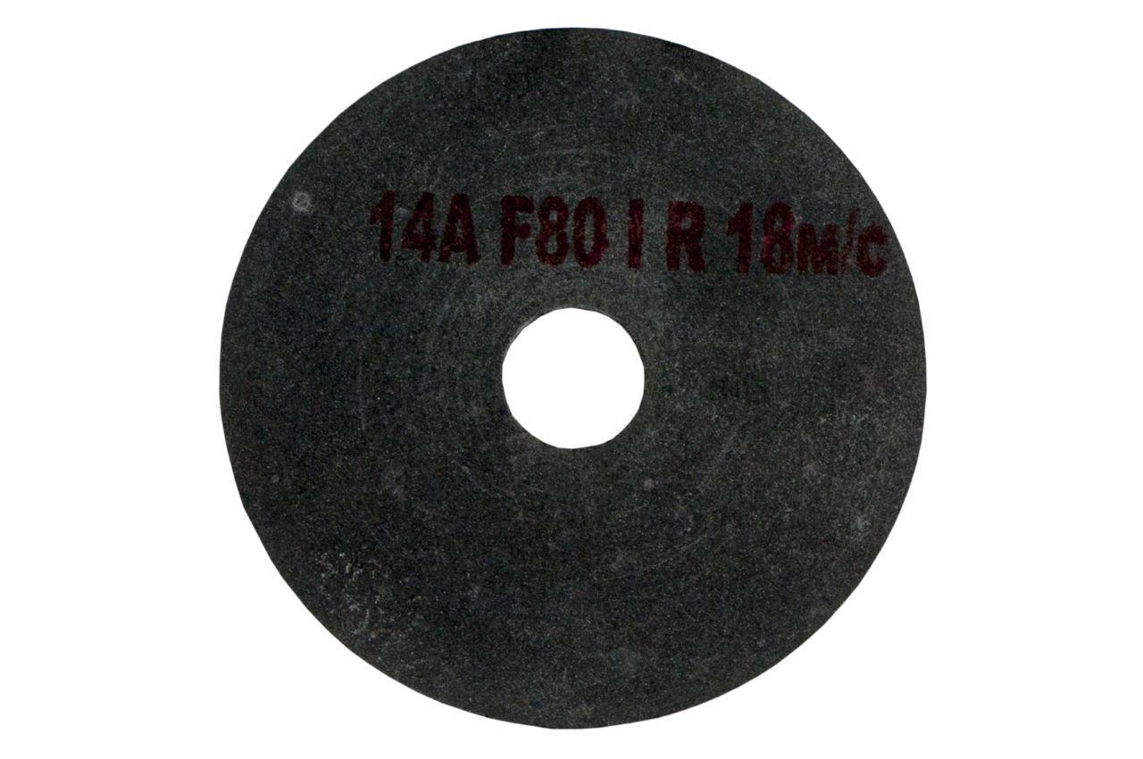 Круг вулканитовый Pilim - 125 х 6 х 32 мм, P80