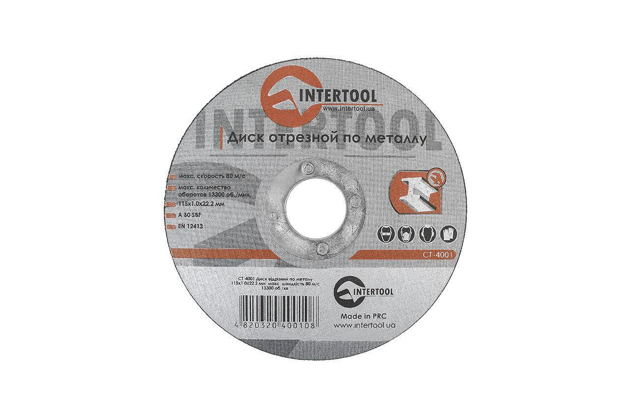 Круг отрезной по металлу Intertool - 115 х 1,0 х 22,2 мм, CT-4001