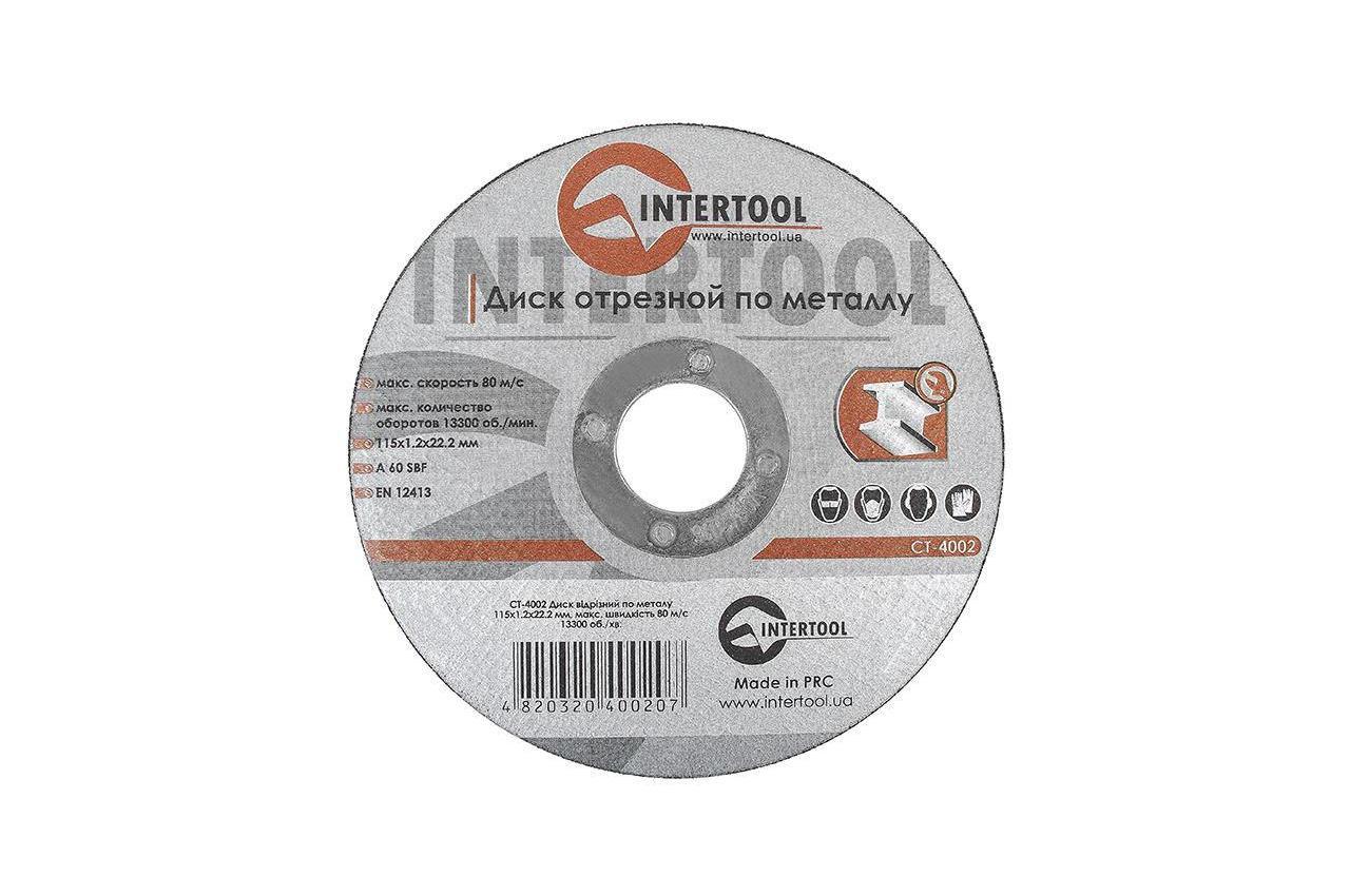 Круг отрезной по металлу Intertool - 115 х 1,2 х 22,2 мм, CT-4002
