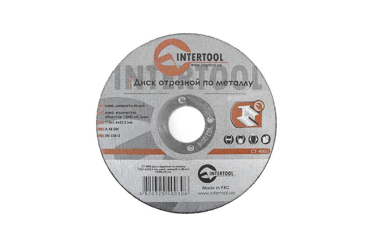 Круг отрезной по металлу Intertool - 115 х 1,6 х 22,2 мм, CT-4003