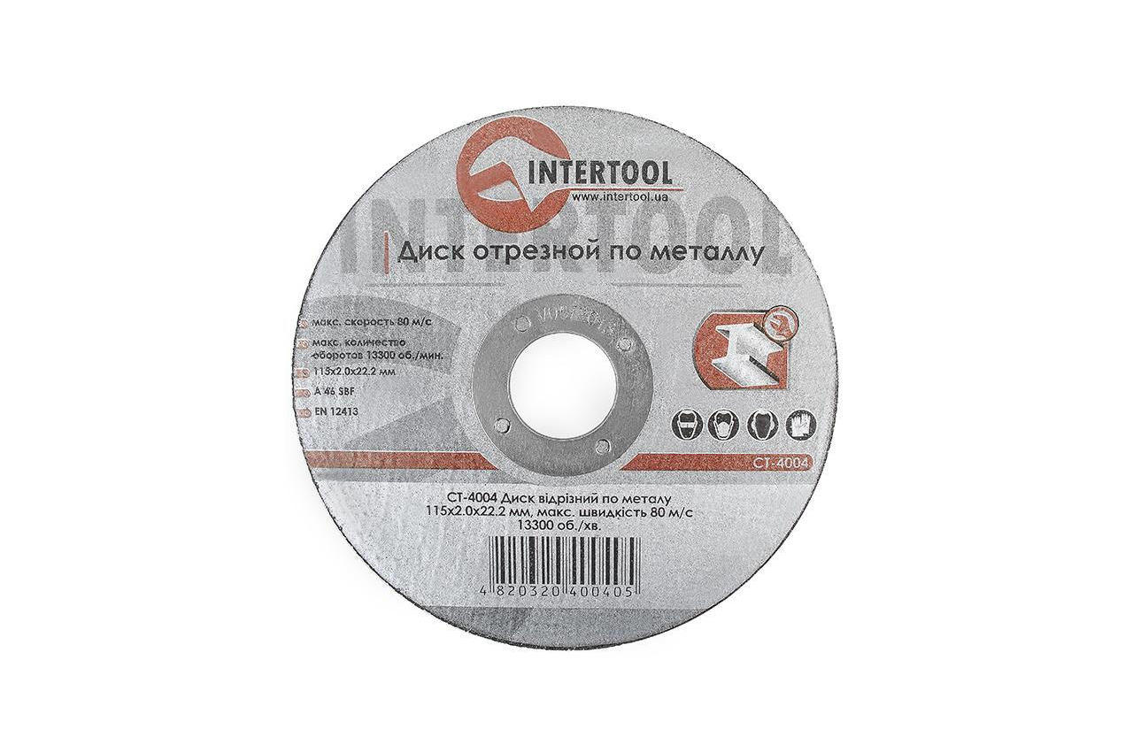 Круг отрезной по металлу Intertool - 115 х 2,0 х 22,2 мм, CT-4004