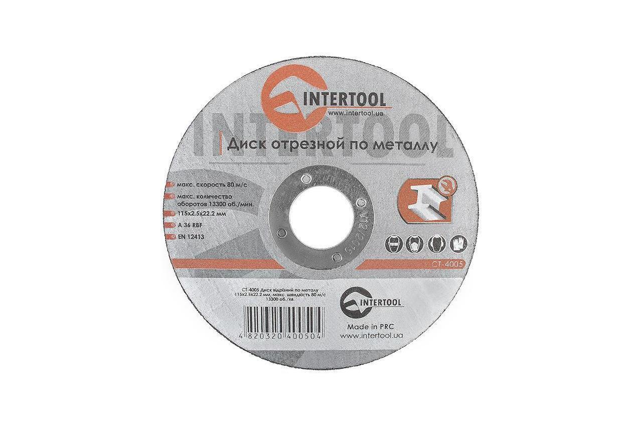 Круг отрезной по металлу Intertool - 115 х 2,5 х 22,2 мм, CT-4005