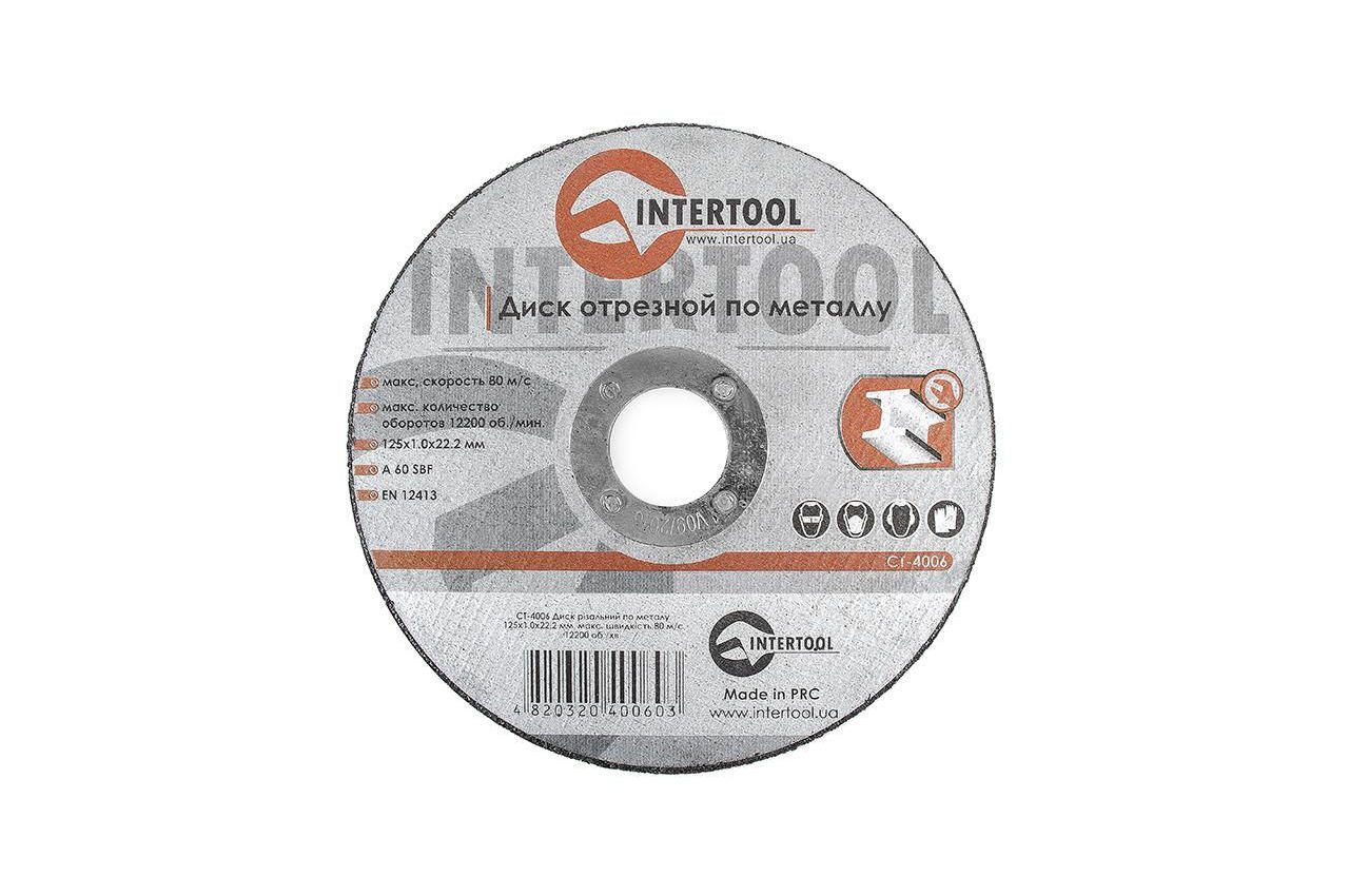 Круг отрезной по металлу Intertool - 125 х 1,0 х 22,2 мм