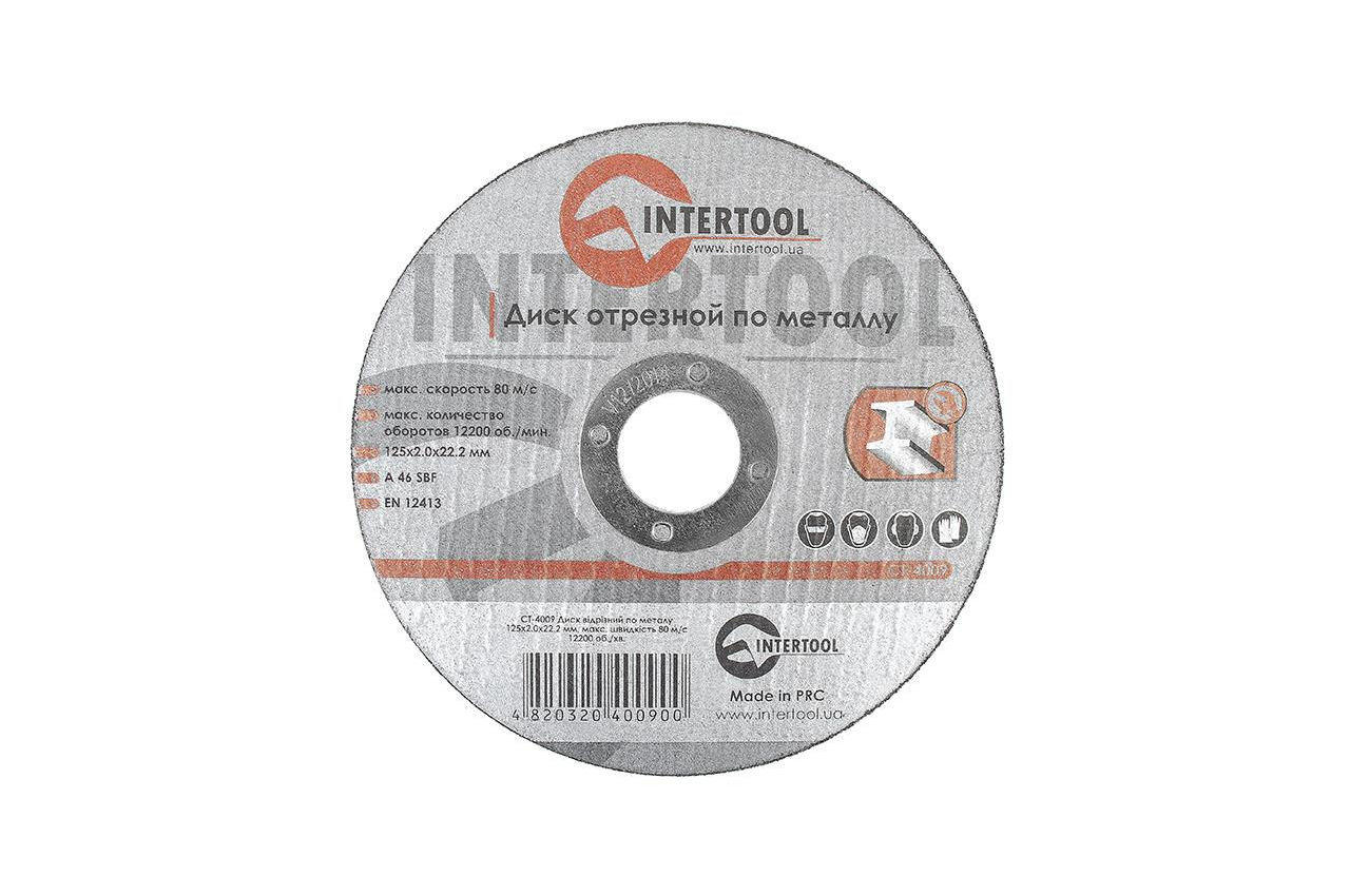 Круг отрезной по металлу Intertool - 125 х 2,0 х 22,2 мм