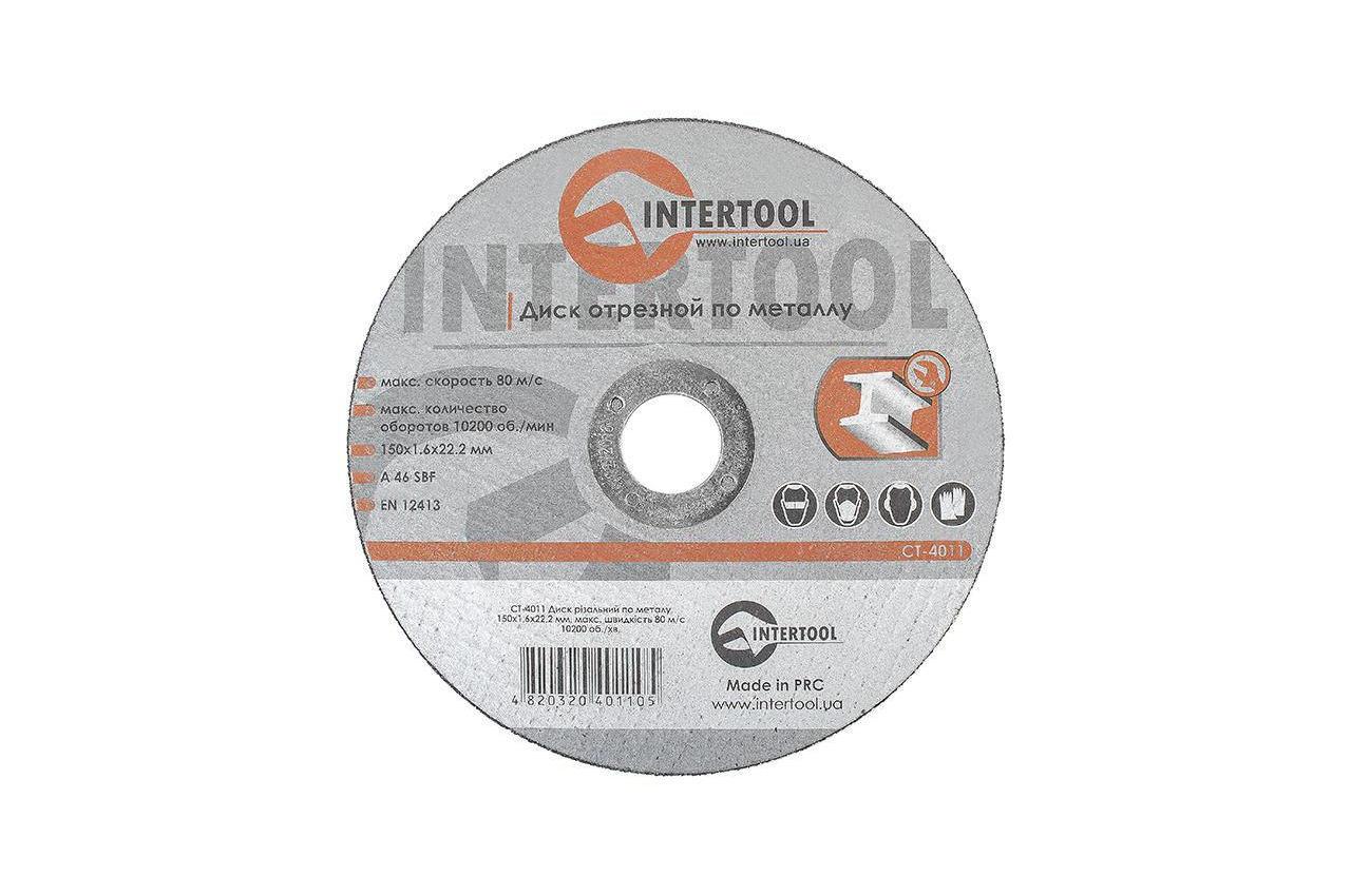 Круг отрезной по металлу Intertool - 150 х 1,6 х 22,2 мм, CT-4011