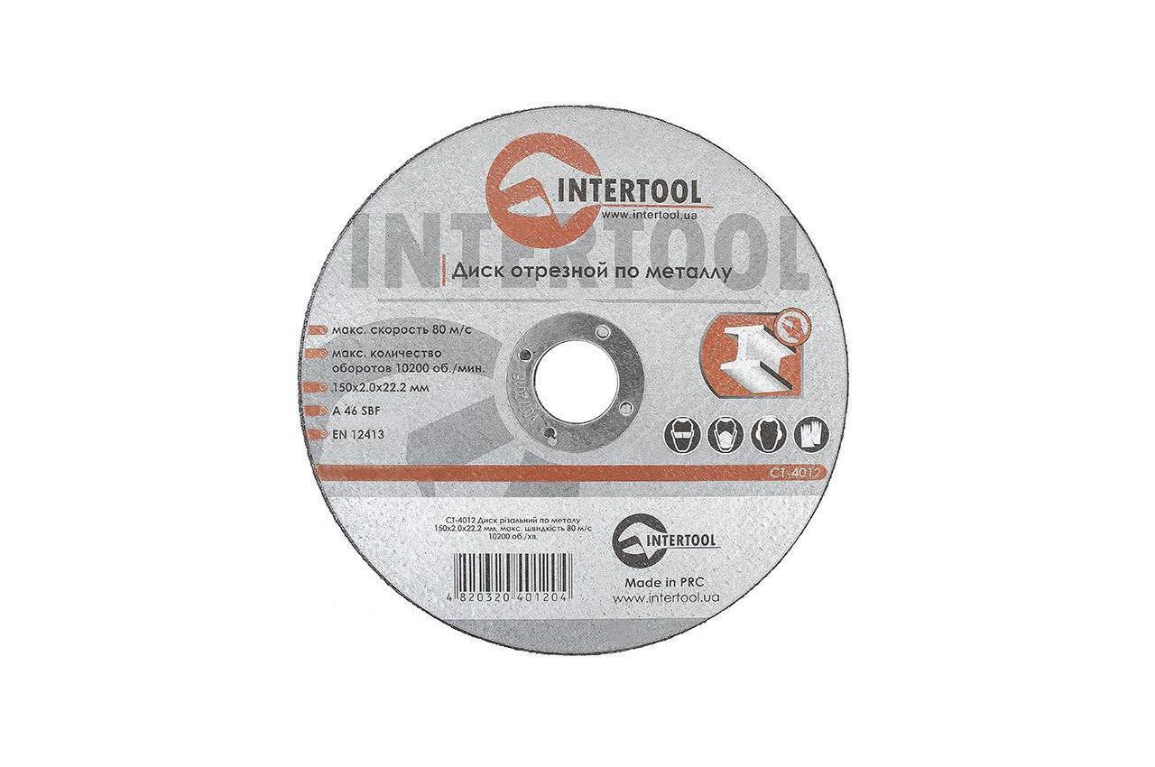 Круг отрезной по металлу Intertool - 150 х 2,0 х 22,2 мм, CT-4012