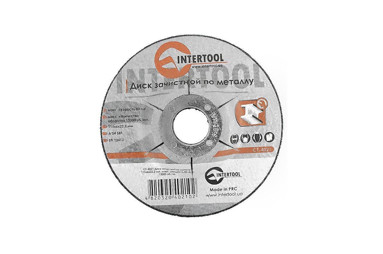 Круг зачистной по металлу Intertool - 115 х 6 х 22,2 мм, изогнутый, CT-4021