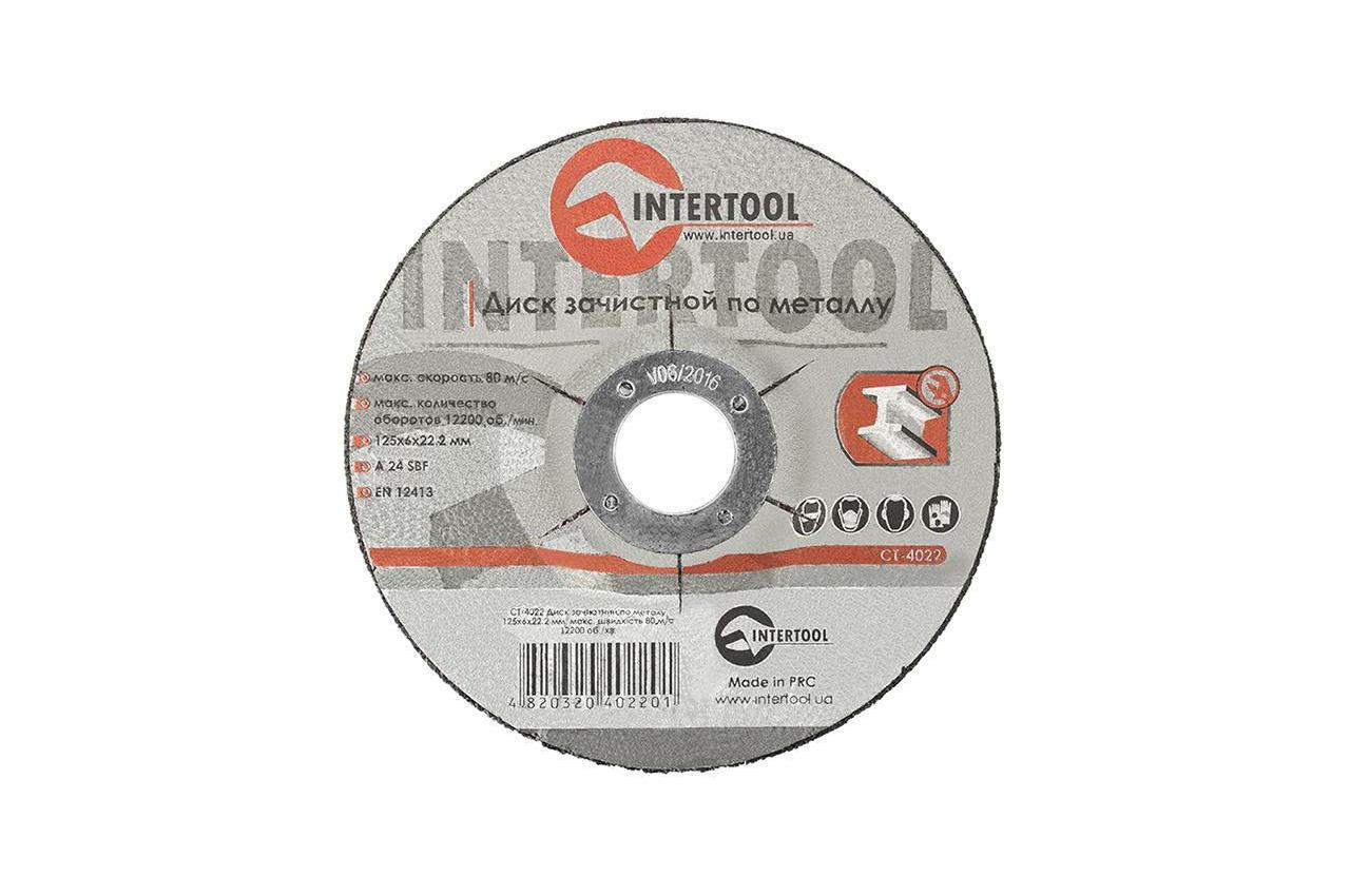 Круг зачистной по металлу Intertool - 125 х 6 х 22,2 мм, изогнутый, CT-4022