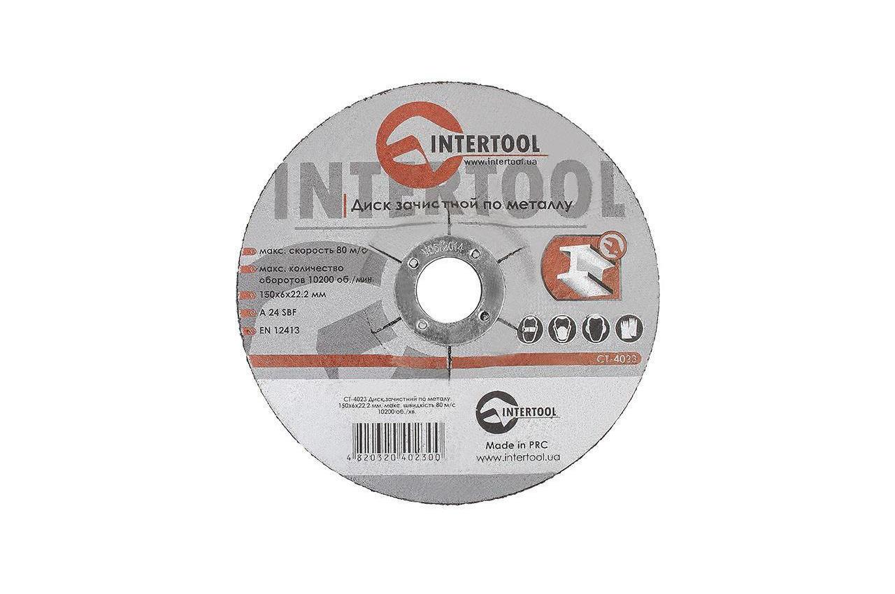 Круг зачистной по металлу Intertool - 150 х 6 х 22,2 мм, изогнутый, CT-4023