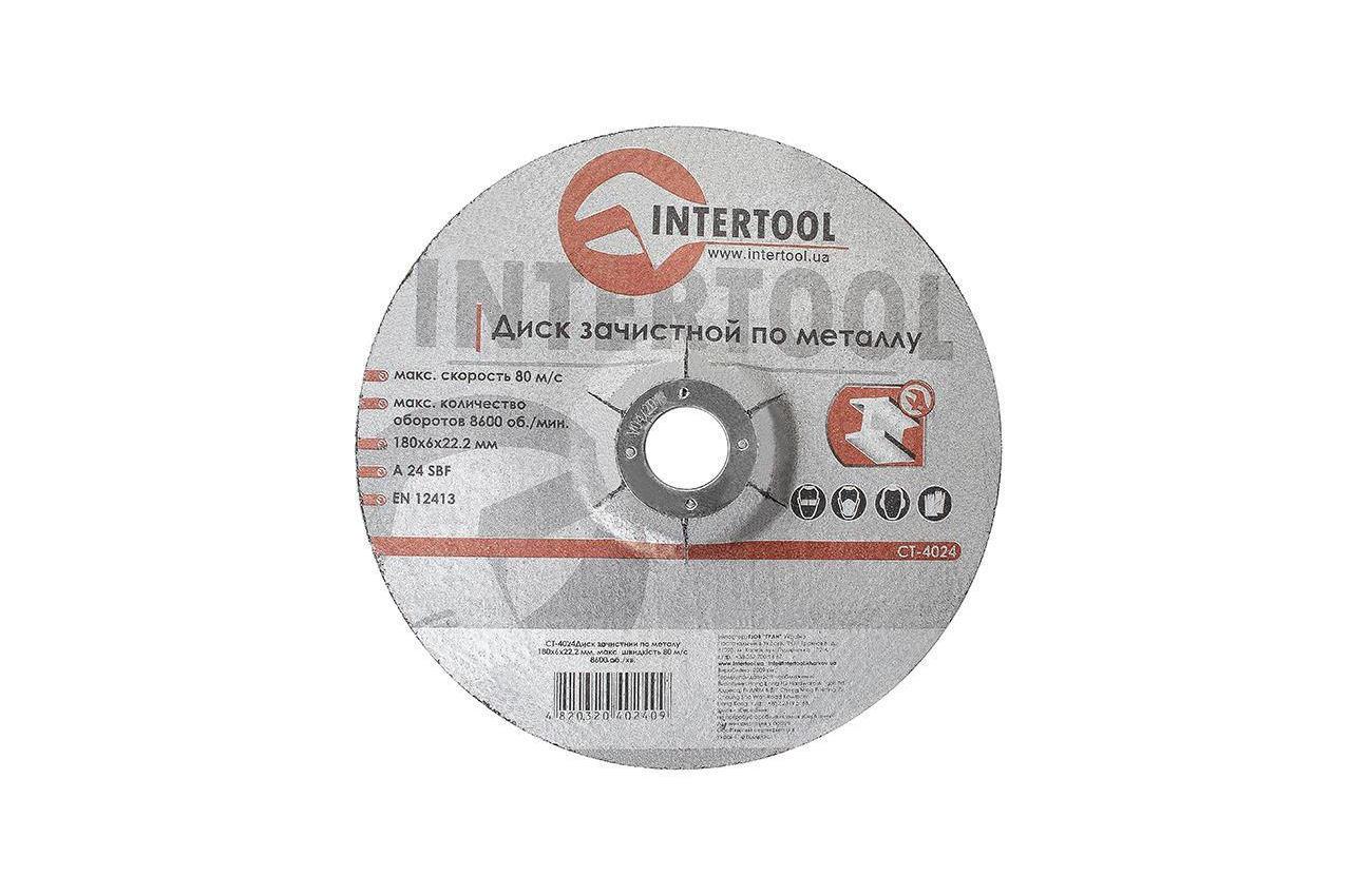 Круг зачистной по металлу Intertool - 180 х 6 х 22,2 мм, изогнутый, CT-4024