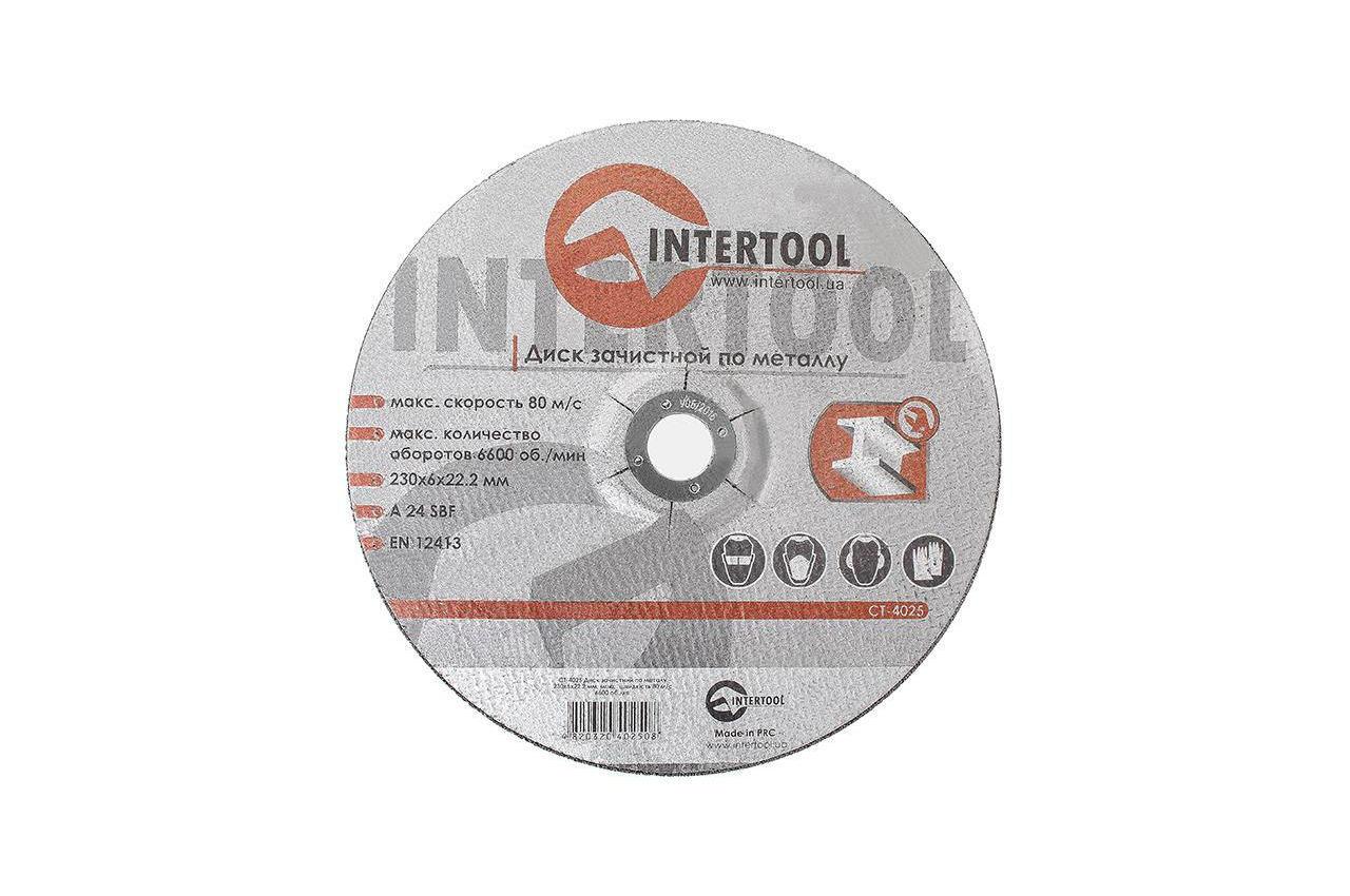 Круг зачистной по металлу Intertool - 230 х 6 х 22,2 мм, изогнутый, CT-4025