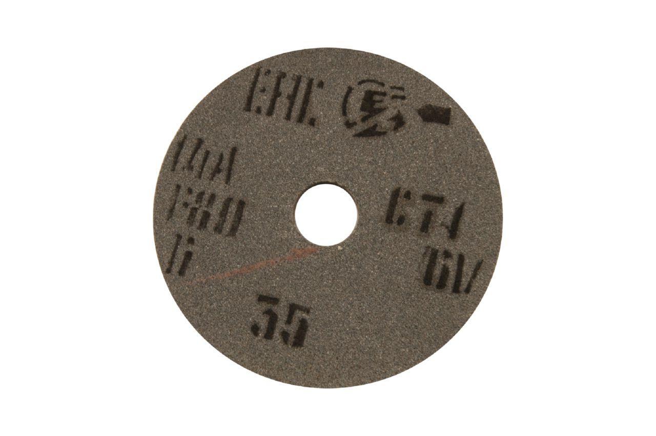 Круг для заточки пил ЗАК - 150 х 8 х 32 мм (64С F80)