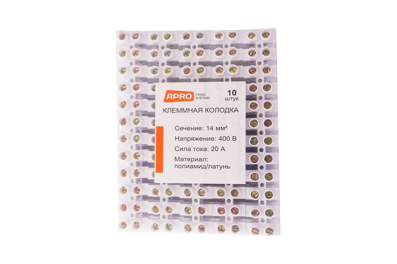 Клеммная колодка Apro - 20A x 14 мм² (120 шт.), 27753