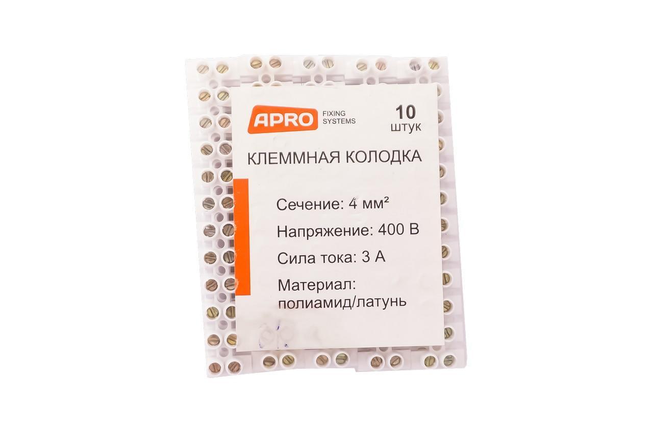 Клеммная колодка Apro - 3A x 4 мм² (120 шт.)