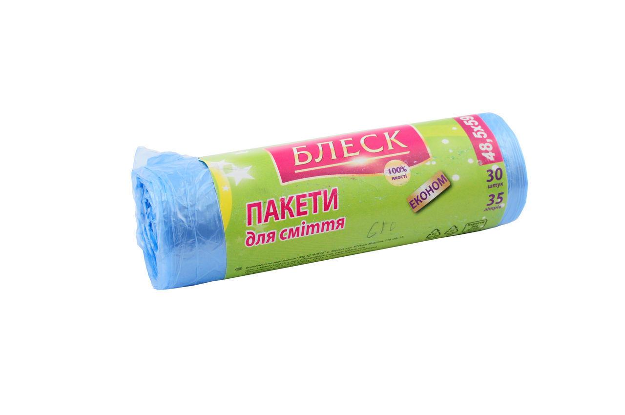 Пакеты для мусора Блеск - 35 л, эконом (30 шт.), ФР-00001271