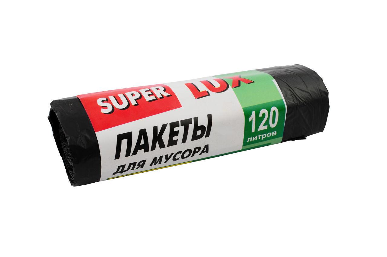 Пакеты для мусора Super Luxe - 120 л (10 шт.), ФР-00001007