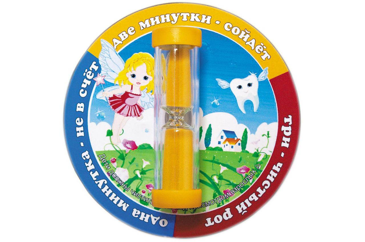 Часы песочные Стеклоприбор - 3 мин, чистим зубки 3 минутки