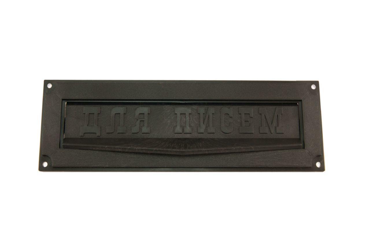 Накладка для писем Vita - 80 x 250 мм