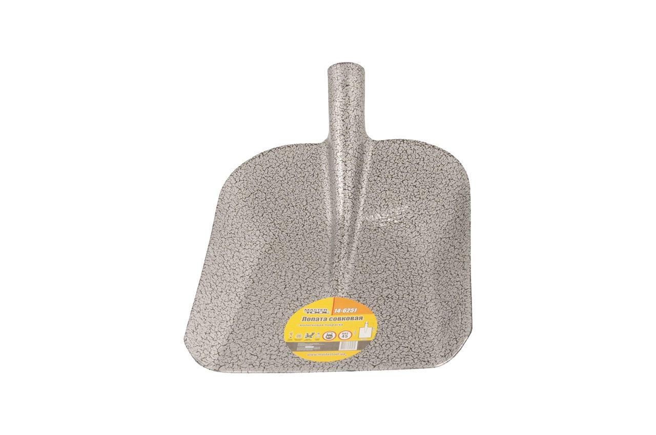 Лопата совковая Mastertool - 235 x 285 мм x 0,9 кг, молотковая